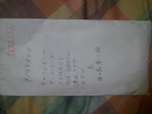 2012-03-28_005104.jpg